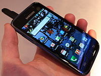 Samsung-Galaxy-S-i9000-Android-India-June.jpg