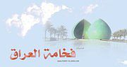 وسام يوسف يمكن يمكن             حصريا2011جميع  الحقوق محفوضه ل منتديات فخامة العراق من علي سالم.mp3