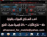 ♥روني كسار-مخطوبه2013-من احمدالحسناوي♥.mp3