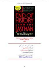 نهاية التاريخ، فرانسيس فوكوياما.pdf