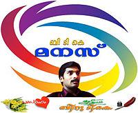 Odapazham Poloru Pennu - Hit Songs of Kalabhavan Mani - Non Stop Malayalam Nadanpattukal.mp3