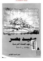 صعيد مصر فى عهد الحمله الفرنسيه.pdf