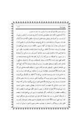034 سبا.pdf