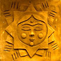تابلو سفال نقش برجسته  (خورشید)