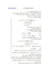 9826.pdf